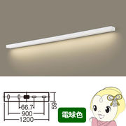 LGB52223KLE1 パナソニック LEDキッチンライト 拡散タイプ 直管形蛍光灯FLR40形1灯器具相当(電球