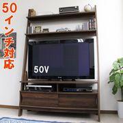 テレビ台 ハイタイプ 北欧デザイン 壁面 50インチ対応 125cm幅 ブラウン LDATV125-BR