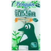 【送料無料/消臭インダブル】トイレットペーパー96ロール ペンギン消臭イン12Rダブル x 8