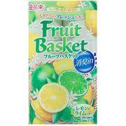 【送料無料/消臭インダブル】トイレットペーパー96ロール フルーツバスケットレモン&ライム12Rダブル