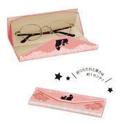 折りたたみメガネケース(バラと猫) 【 ディアキャッツシリーズ 】