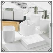 店舗備品にもおすすめ!四角い洗面小物  『ホワイトキューブ』