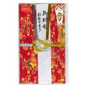 ご祝儀袋(結切) アカバナ柄紅型和紙(似紅・金線)