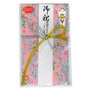 ご祝儀袋(花結) アカバナ柄紅型和紙(撫子色・白線)
