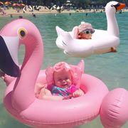 人気新品★子とも用浮き輪★キッズ遊べる浮輪★水遊びにぴったり