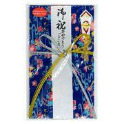 ご祝儀袋(花結) アカバナ柄紅型和紙(碧瑠璃・白線)
