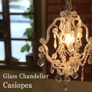 【SALE/値下げ】1灯ガラスシャンデリア カシオペア ホワイト♪