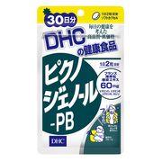 DHC ピクノジェノール-PB 30日分