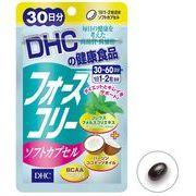 DHC フォースコリー ソフトカプセル 30日分