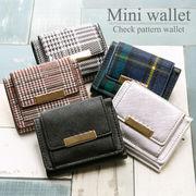 3つ折財布 (フランク)【財布 レディース ウォレット ミニ コンパクト シンプル】
