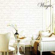 少し贅沢なリメイクシート プレミアムウォールデコシート レンガ調 (白ホワイト系)WA101