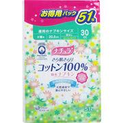 [9月26日まで特価]ナチュラ さら肌さらり 吸水ナプキン コットンタイプ 少量用 51枚入