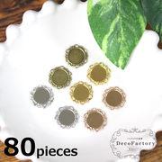 80枚 小さい鉄片のセッティング(金古美/ゴールド/ニッケル/マットゴールド)