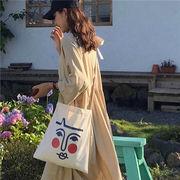 レディース トートバッグ INS風 帆布 キャンバス リュックサック エコバッグ スマイル カワイイ