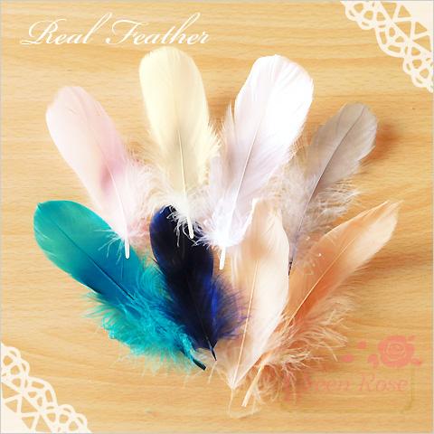 天然素材♪ふんわりフェザー♪アクセサリーパーツ♪10枚/鳥/羽/motif218