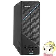 [予約]D320SF-I37100 ASUS デスクトップパソコン ASUSPRO D320SF Core i3、メモリ4GB、HDD 500GB 搭載・