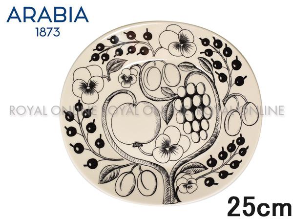 【アラビア】 006666 オーバルプレート 25cm PARATIISI ブラック パラティッシ
