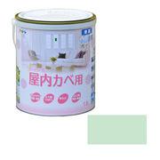 アサヒペン NEW水性インテリアカラー屋内カベ 1.6L パステルグリーン×5セット