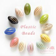 レトロ調♪ナツメ♪らせんライン入り♪10個♪ボリュームアクセサリー/ビーズアンドパーツ/材料/beads516