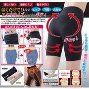【日本製】シークレットエクサパンツ