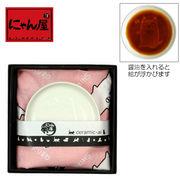 「にゃん屋」★醤油小皿セット ピンク