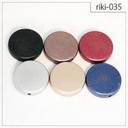 【riki-035】フラットラウンド型 rikiビーズ マットメタル風 デザインビーズ モダンビーズ