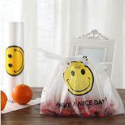 食品級 ビニール袋 レジ袋 激安 通販用 50枚セット