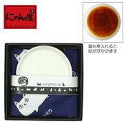 「にゃん屋」★醤油小皿セット 紺