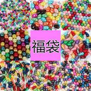 新品初日販売20%OFF♪ ハンドメイド ABS樹脂素材  真珠福袋60g アクセサリーパーツ