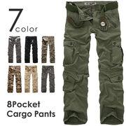 カーゴパンツ 8ポケット ミリタリーパンツ ZSY TYPE 022 メンズ レディース 迷彩パンツ ワークパンツ