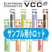 メンテナンスフリー 電子タバコ エレクトロニックシガレット VCC サンプル用
