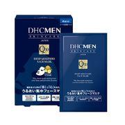 DHC MEN ディープモイスチュア フェースマスク 4回分(4枚)