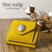 【雑貨】11月売れ筋商品再入荷!コンチョボタン三つ折り財布 デイ