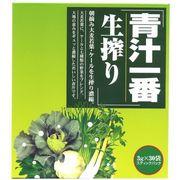 コーワ青汁一番生搾り 3g×30袋
