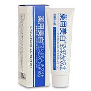 薬用美白ホワイトエッセンスジェル80g 日本製