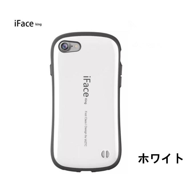 2019新作スマホケース iface king正規品   iphone8 アイフォン8 ケース 耐衝撃9カラー