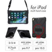 多機能 ショルダーストラップ付 アイパッドケース タブレット iPad ハンドストラップ スタンド機能
