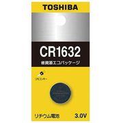 東芝 コイン型リチウム電池 CR1632EC 00030127