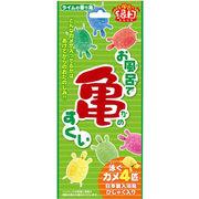 お風呂で亀すくい ライムの香り湯 25g(1包入)
