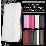 iPhone7 iPhone8ケース 手帳型 アイフォン7 レザー レース アイフォン8 スマホケース スマホカバー 人気