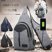 【一部即納】 バッグ モバイルバッテリー内臓ボディバッグ 便利 ガジェットバッグ スマホ 充電バッグ