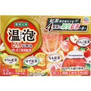 温泡 発泡入浴 とろり炭酸湯 ぜいたく果実紅茶 12錠入