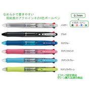 パイロット 4色油性ボールペン アクロボール4(0.7細字) BKAB-45F