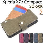 Xperia XZ2 Compact SO-05K用スライドカードポケット手帳型ケース