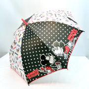 【雨傘】【ジュニア用】55cmミッキー&ミニーKISS柄ジャンプ傘