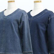 【カットソー】レディース デニム トップス V首 長袖 Tシャツ 3枚セット