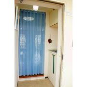 【省エネ】約巾150X丈250cm BL ロングアコーディオンカーテン「アラベスク」【日本製】エコ コスモ のれん