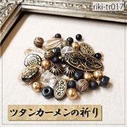 『ツタンカーメンの祈り』rikiビーズ トライアルパック アクリルビーズ アクセサリーパーツ