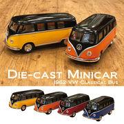【1962 VW Classical Bus (Black Top)1/34(M)】ダイキャストミニカー12台セット★