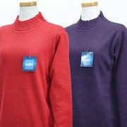 【秋物】レディース セーター 首クシュクシュ 無地 アクリル セーター 10枚セット